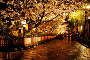 Kyoto Walk 4: Gion Evening Walk