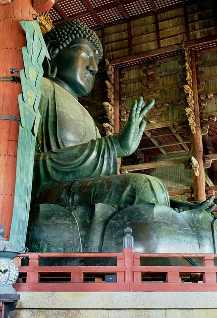 Daibutsu, or Great Buddha, in Nara