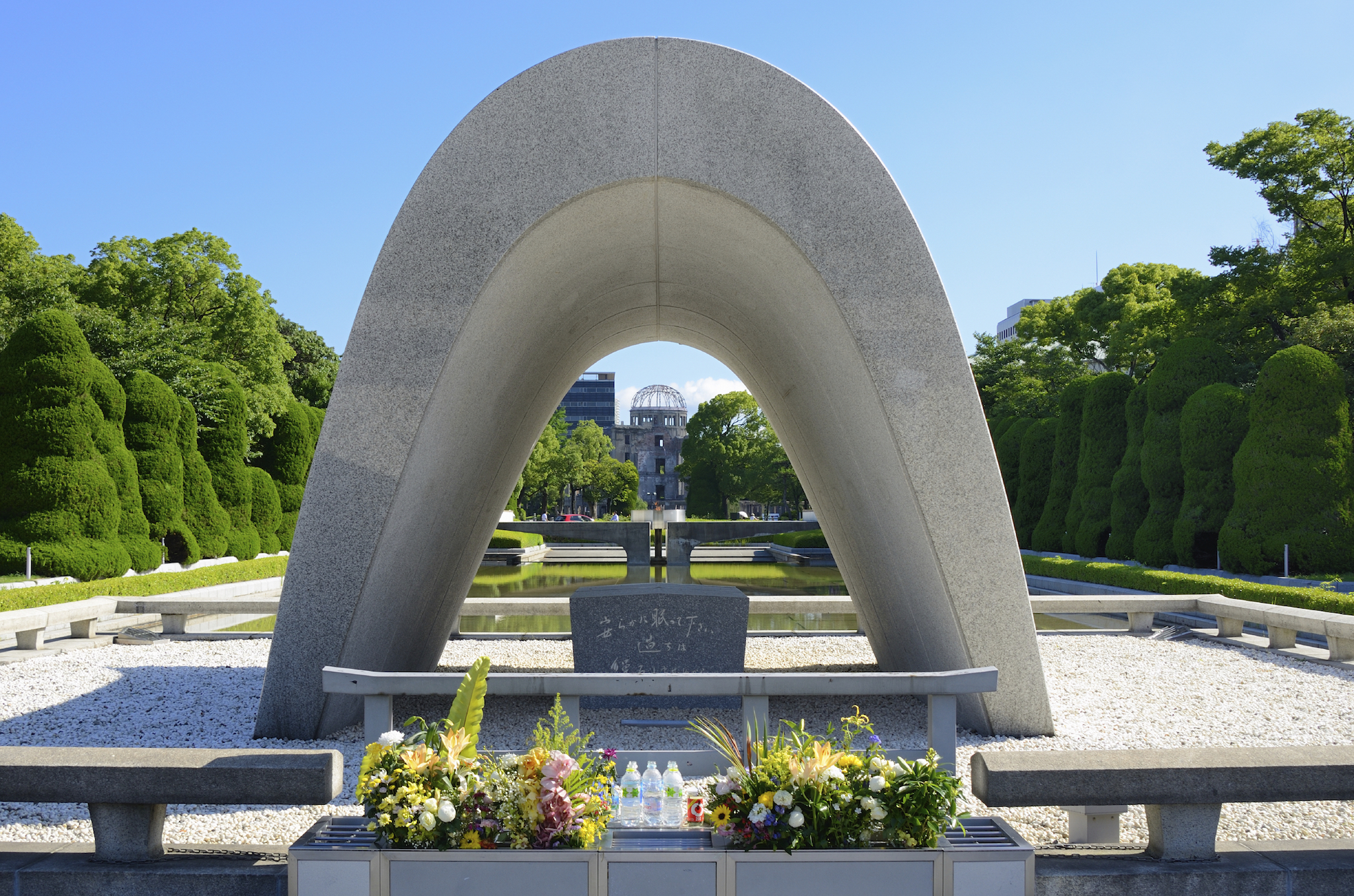 Peace Memorial in Hiroshima: photo and description of the sights