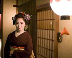 Ichimame, a maiko
